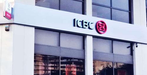 ICBC Bank konut kredisi faiz oranını düşürdü