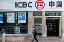 ICBC Bank konut kredisi faiz oranında indirim yaptı