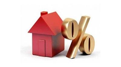Konut Kredisi Faiz Ortalaması Yeniden Yüzde 1.88'e Yükseldi