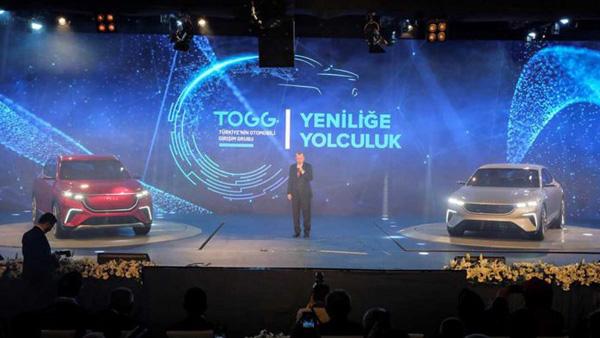 Türkiye'nin yerli otomobili tanıtıldı, nerede üretilecek ve teknik detaylar